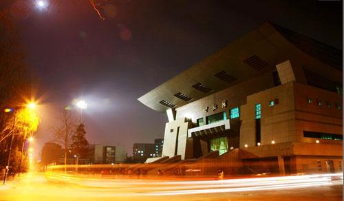 中国人民大学世纪馆