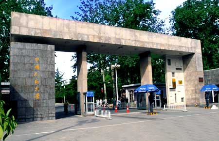 中国人民大学校门