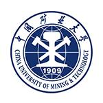 中国矿业大学(徐州)在职研究生