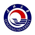 青海大学在职研究生
