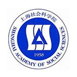 上海社会科学院在职研究生