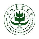 甘肃农业大学在职研究生