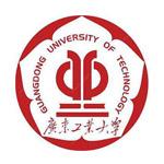 广东工业大学在职研究生