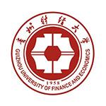 贵州财经大学在职研究生