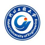 河北工程大学在职研究生