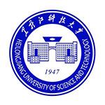 黑龙江科技大学在职研究生