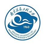 南京信息工程大学在职研究生