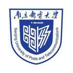 南京邮电大学在职研究生