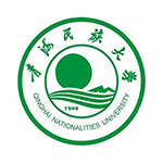 青海民族大学在职研究生