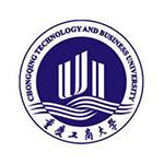 重庆工商大学在职研究生
