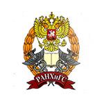 俄罗斯俄联邦总统国家行政学院在职研究生